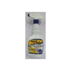 Mane 'n Tail spray 'n white 946ml-595